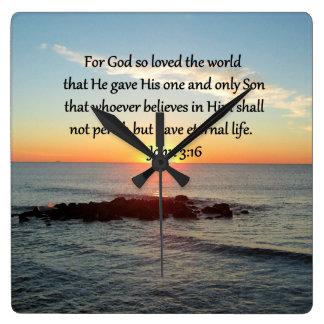 AWE-INSPIRING JOHN 3:16 SUNRISE SQUARE WALL CLOCK