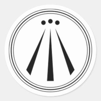 Awen (Plain) Classic Round Sticker