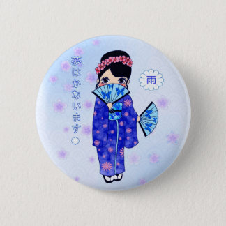 Ayame: Dreams come true 2 Inch Round Button