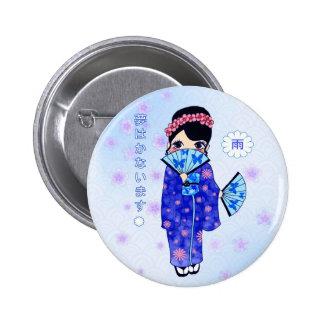 Ayame: Dreams come true 2 Inch Round Button