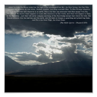 Ayatul Kursi Poster