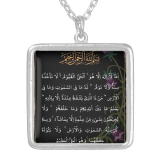 Ayatul Kursi Square Necklace