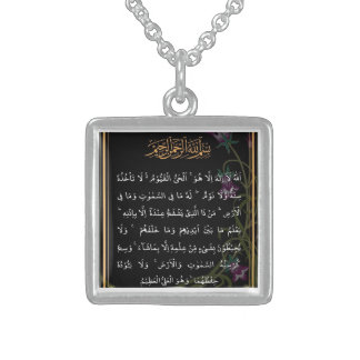 Ayatul Kursi sterling silver necklace