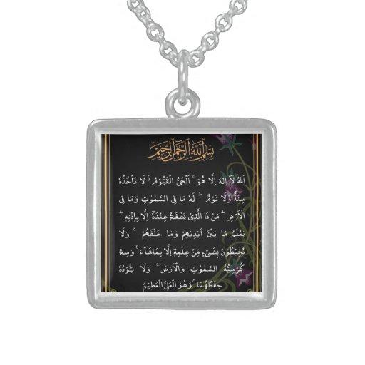 Ayatul Kursi sterling silver necklace