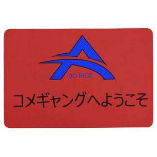 Aydinsorice x Japanese Floor Mat