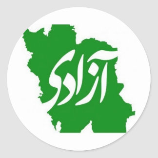 Azadi (Freedom) Map of Iran Classic Round Sticker