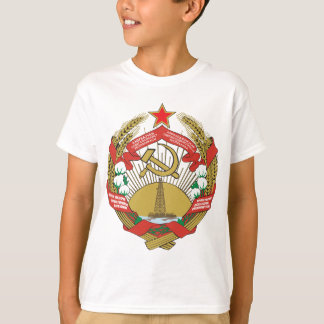 Azerbaijan SSR Coat Of Arms T-Shirt