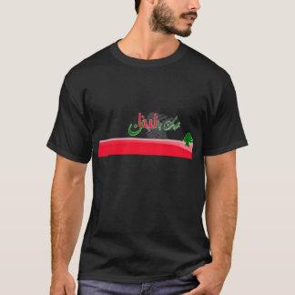 b7ibbak ya libnan T-Shirt