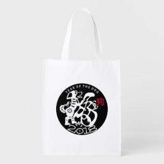 B Dog Papercut Chinese New Year 2018 Reusable Bag