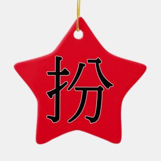 bàn - 扮 (cosplay) ceramic ornament