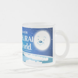 baburu (moon) frosted glass coffee mug