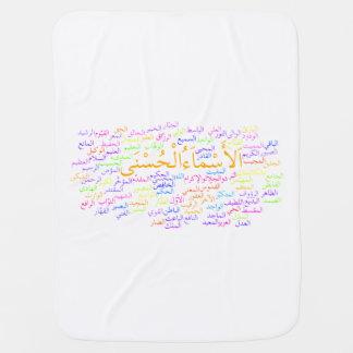 Baby Blanket: 99 Names of Allah (Arabic) Stroller Blanket