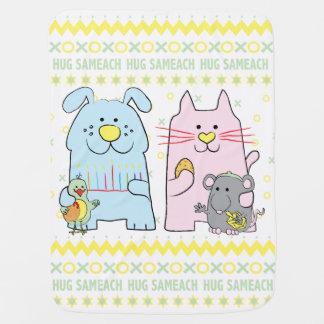"Baby Blanket ""Hug Sameach/"" Personalize"