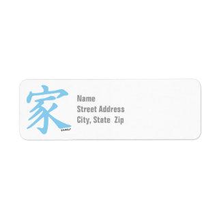 Baby Blue Chinese Family symbol Return Address Label