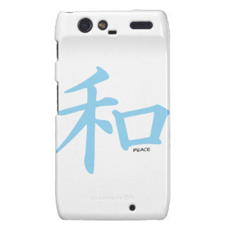 Baby Blue Chinese symbol for Peace Droid RAZR Case