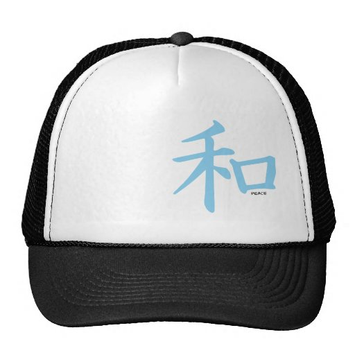 Baby Blue Chinese symbol for Peace Mesh Hats