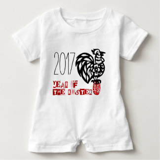 Baby born in Rooster Year graphic 7 Baby Romper