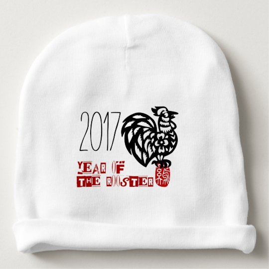 Baby born in Rooster Year papercut Baby beanie