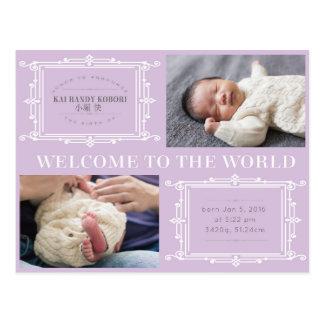 baby boy kai both announcement postcard