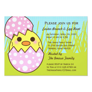Baby Chick Easter Egg Card