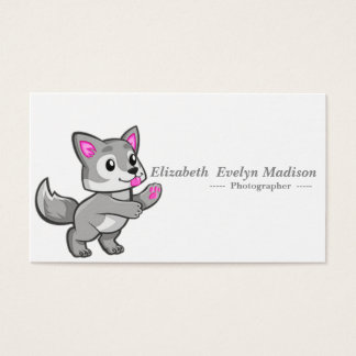 baby dog 345 business card