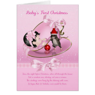 Baby Girl's First Christmas Card