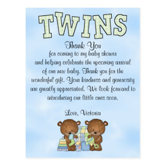 Baby Shower Twin Boys Teddy Bear Postcard