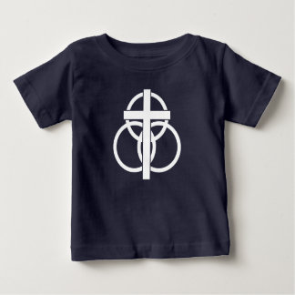 Baby T-shirt: Modern Logo Baby T-Shirt