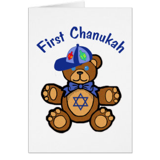 Baby's First Chanukah Card
