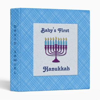 """Babys First Hanukkah"" Vinyl Binder"