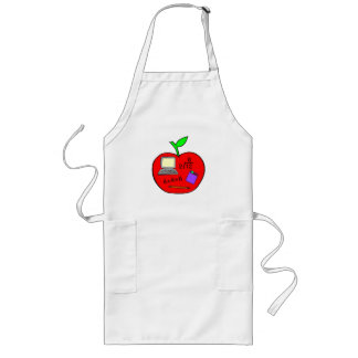 Back To School Apple Math Problem Equations Long Apron
