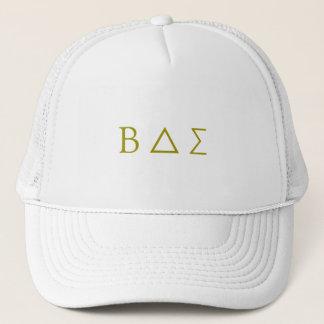 Bae CAP