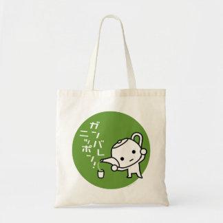 Bag - Green tea - Ganbare Japan  Green