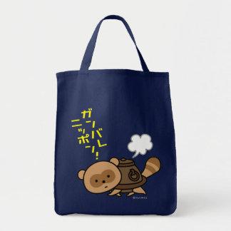 Bag - TeaKettle Tanuki - Ganbare Japan