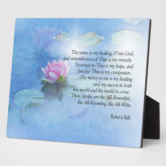 Bahai Healing Prayer Plaque