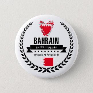 Bahrain 2 Inch Round Button
