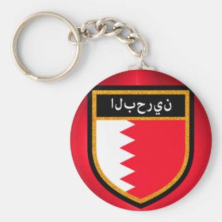 Bahrain Flag Keychain