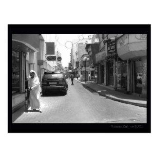 Bahrain, Manama market Postcard