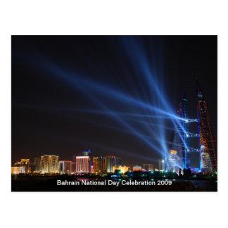 Bahrain National Day Celebration 2009 Postcard