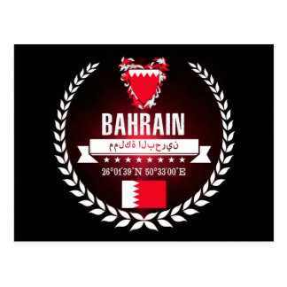Bahrain Postcard