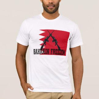 bahrain revolution T-Shirt