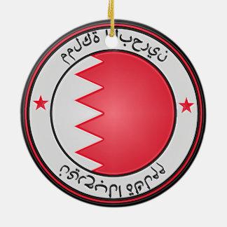 Bahrain Round Emblem Ceramic Ornament