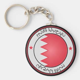 Bahrain Round Emblem Keychain
