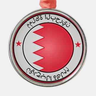 Bahrain Round Emblem Metal Ornament