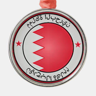 Bahrain Round Emblem Silver-Colored Round Ornament