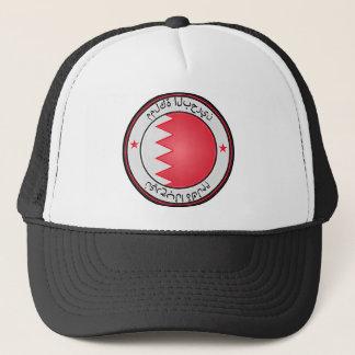 Bahrain Round Emblem Trucker Hat
