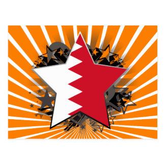 Bahrain Star Postcard