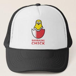 Bahraini Chick Trucker Hat