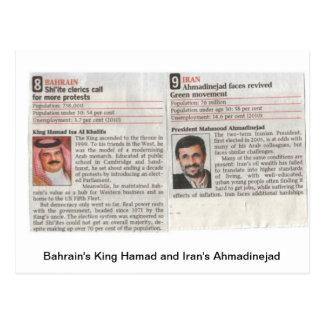 Bahrain's King Hamad and Iran's Admadinejad Postcard