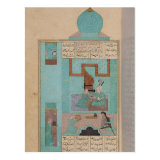 Bahram Visits a Princess in the Turquoise Postcard
